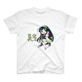 東北ずん子(ホワイト) T-shirts