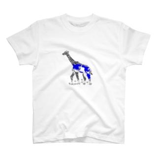 キリン世界地図 T-shirts
