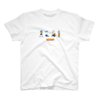 イラスト白 T-shirts