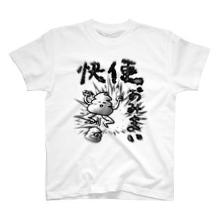 UNK-Summer- T-shirts