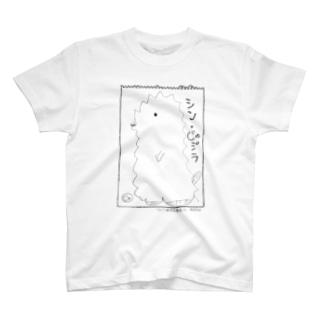 【ニコ生会員割引】Tシャツ 元祖『シン・じゅじら』カラー選択可能 T-shirts