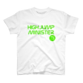 HIGH JUMP MINISTER 73 T-shirts