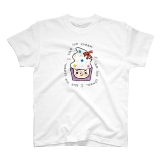 I like ice cream T-shirts