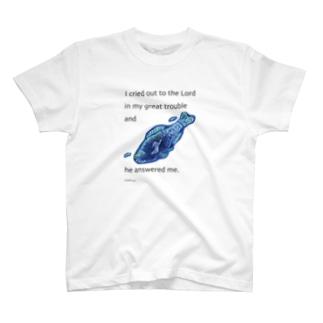 ヨナ2:1 T-shirts