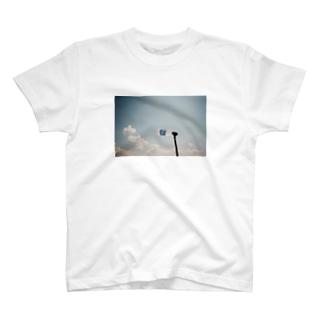 ぽかり T-Shirt