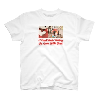 ごしと恋に落ちずにはいられない 20anniversary ver. T-shirts