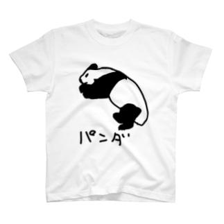 パンダ ろく T-shirts