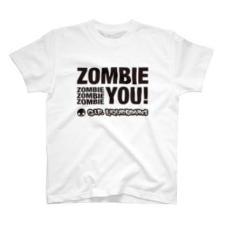 Zombie You! (black print) Tシャツ