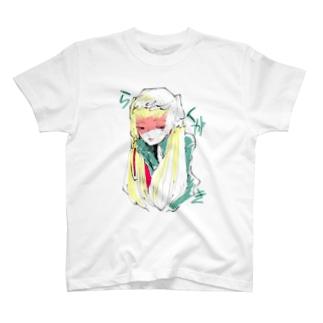 らくがきなおちゃん T-shirts
