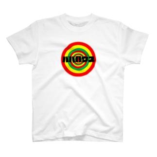 パパハウスラスタカラー T-Shirt