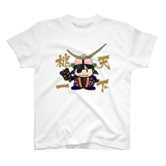 天下桃一@ふくしま T-shirts