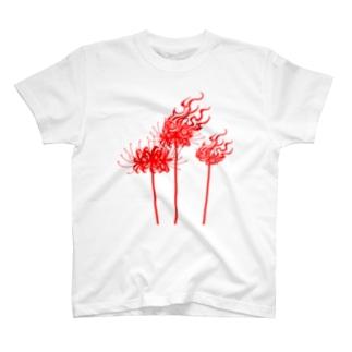 彼岸花 鬼火 T-shirts