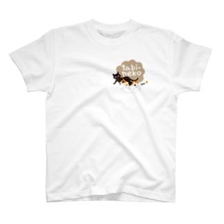 たびねこ-並んで歩く T-shirts