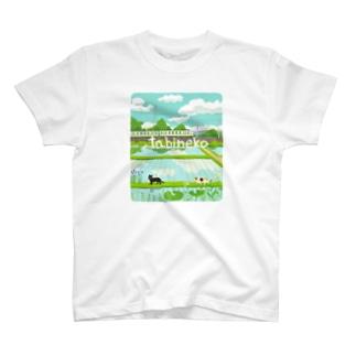 たびねこ-緑色の風 T-shirts