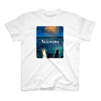 たびねこ-夏の打ち上げ花火 T-shirts