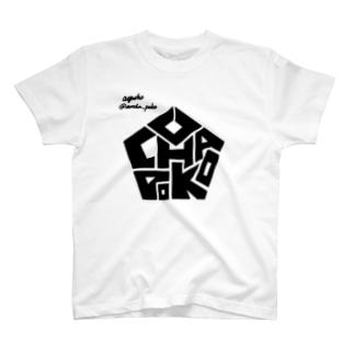 うーちゃぽこ印 T-Shirt