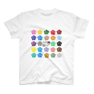 カラフルうーちゃぽこ印 T-shirts