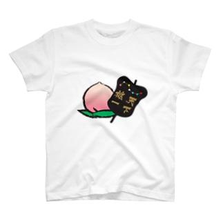 天下桃一 T-shirts