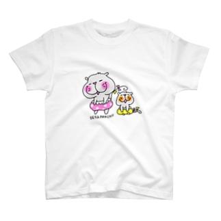 デカパンチュウ T-shirts