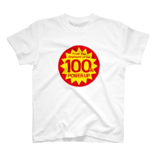 100%Power Up T-shirts