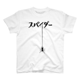スパイダー T-shirts