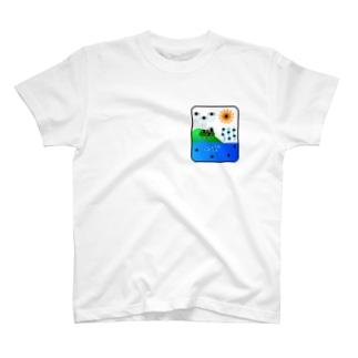 循環する大自然と共に生きる幸福 T-Shirt