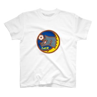 パ紋No.2995 ふさえ T-shirts