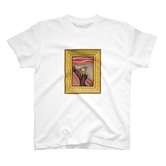 叫び! T-shirts