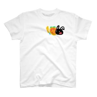 くろうさとパイン T-shirts