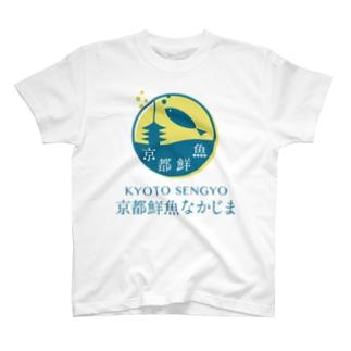 京都鮮魚なかじま T-shirts