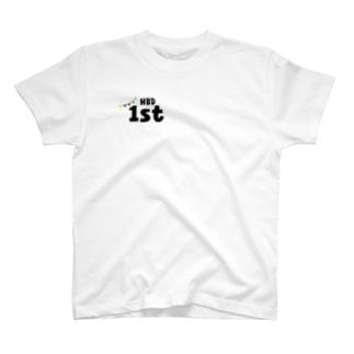 1歳のおいわいシンプルver. T-Shirt