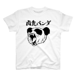 肉食パンダ Tシャツ(BlackPrint) T-shirts