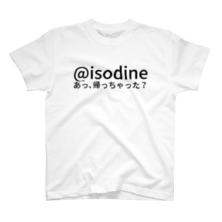 @isodine あっ、帰っちゃった? T-shirts