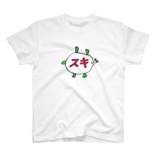 かめすき T-shirts
