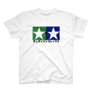 ダンコン名前無しver. T-Shirt