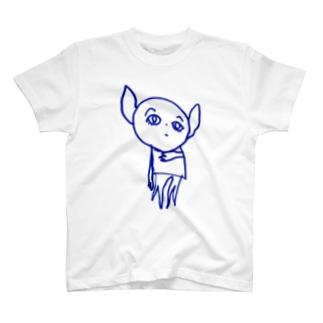 ワレワレハデッカイ宇宙人ダ T-shirts