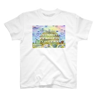 そらダイアリー T-Shirt