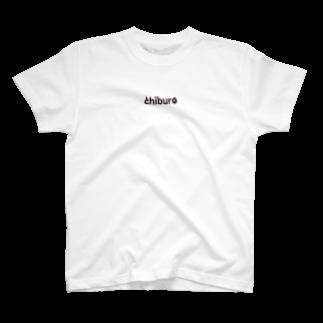 ちぶろのchiburo ロゴT T-shirts