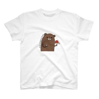 くまるお T-shirts