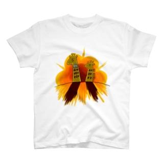 きりん街の平和は守られた T-Shirt