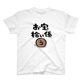 勇者のお散歩服 T-shirts
