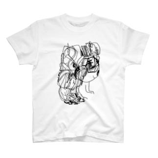 uep  T-shirts