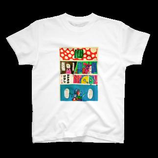 yonshirouのなかみのはなしグッズ T-shirts