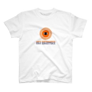 Sun's Surveillance  T-Shirt