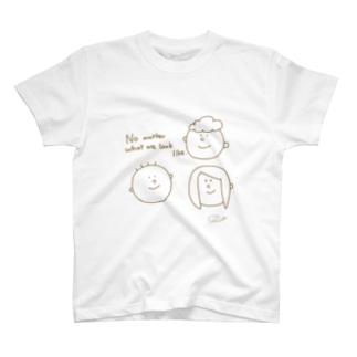 見た目ではなく中身 T-shirts