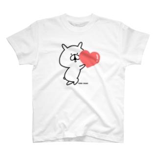 ゆるうさぎ ハートあげる T-shirts