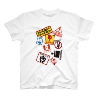 我很脆弱 T-Shirt
