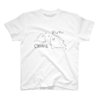 浮遊おばけ T-shirts