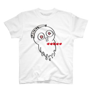 とろけるはぁーと T-shirts