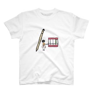 食後の慣習 T-shirts